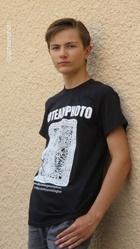 Anthony Ursin : anthony-ursin-1609976311.jpg