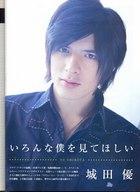 Shirota Yuu : shirota_yuu_1177117530.jpg
