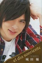 Shirota Yuu : shirota_yuu_1177117539.jpg