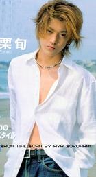 Shirota Yuu : shirota_yuu_1249406733.jpg