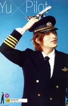 Shirota Yuu : shirota_yuu_1268025242.jpg